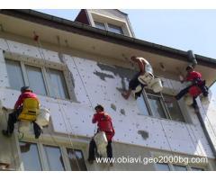 Поставяне на топлоизолация - бригада търси работа