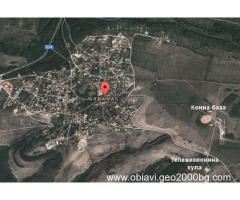 Продавам имоти в село Арбанаси