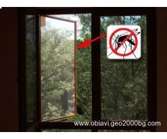 Най-добрите цени за комарници, мрежи против насекоми.