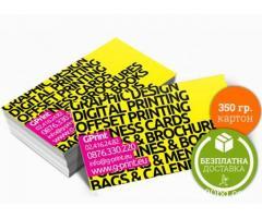 G Print - дизайн и печат на рекламни материали