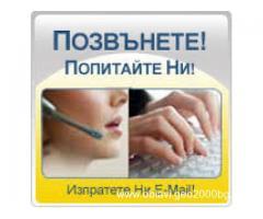 PRETOR GROUP-Купуваме АД ЕАД ООД ЕООД със задължения,пред фалит или несъстоятелност.