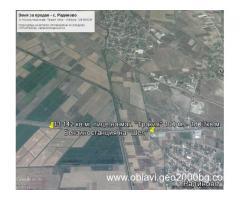 Земеделска земя - с. Радиново Пловдив Либхер