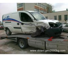 Пътна Помощ Пловдив 0887905588