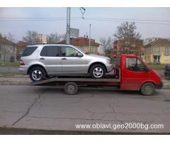 Репатрак Пловдив 0878878997