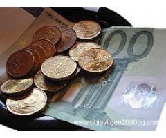 Търсите личен Заем или ипотека до 3% на година?