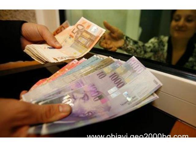 Финансиране без авансова такса