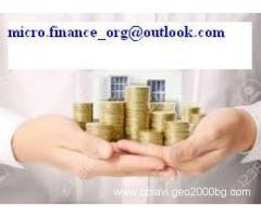 Сериозни и разумни заем оферта