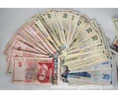Частен български заемодател