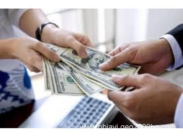 Решаване на вашите финансови проблеми