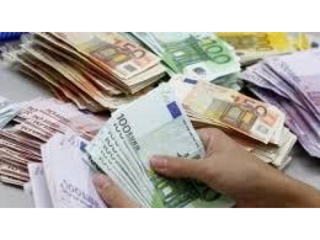 Предлага международни заеми