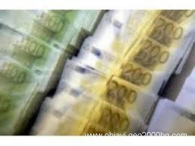 Сериозни парични заеми между физически лица