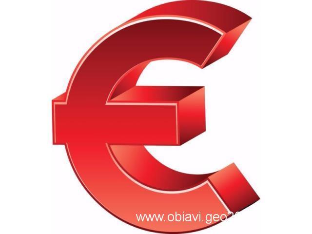 лични и бизнес кредити