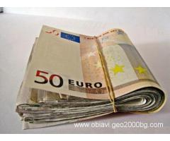 Гарантирано предлагане на заем