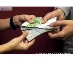 Заемайте директни пари без BKR