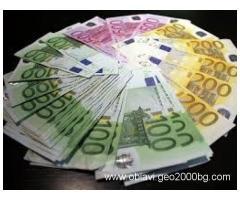 Безопасен и надежден краткосрочен заем