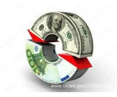 Предложение за паричен заем