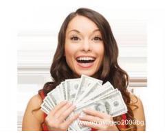 Αποκτήστε εύκολα και φτηνά δάνεια εδώ