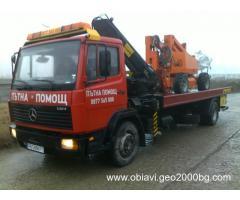 Пътна Помощ Пловдив 0877 565 888