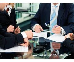 Изкупуване и Прехвърляне на Фирми