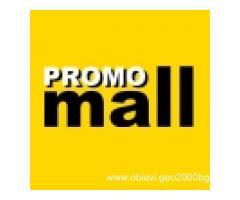 Всички промоции в моловете - Promo Mall!