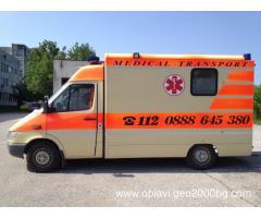 Специализиран медицински транспорт с частна линейка
