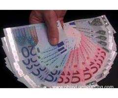 Заем оферта на пари между специално сериозни