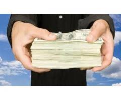 заем оферта на пари на всички