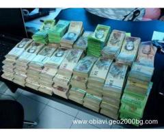 кредити между физически лица от 3000 до € 500.000 /moutiercatherine@gmail.com