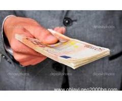 Заем оферти на пари между физически лица