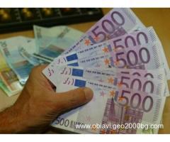Заем оферта бързо пари в брой от € 3000 до 500000 € : moutiercatherine@gmail.com