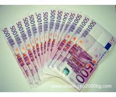 Бързо решение на вашите финансови проблеми