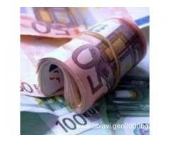 Помощ за финансиране на кредита между частни сериозно за решаване на  проблем