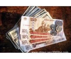 Кредит предлагат между частни лица